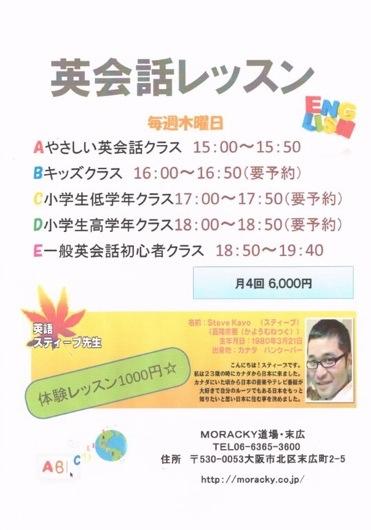 20131002-091815.jpg