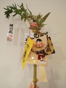 大阪堀川戎神社へ☆