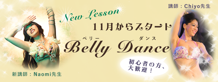 naomi_belly