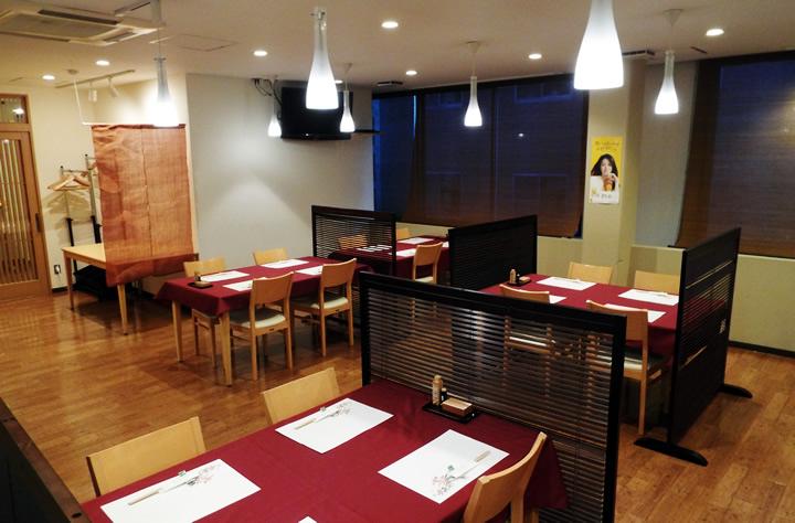 茂楽樹 - 日本の食を楽しむレストラン