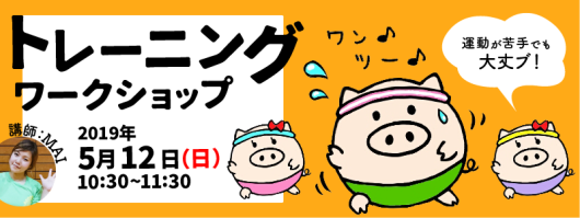 190424_banner2